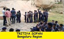 TRITIYA SOPAN, BENGALURU REGION