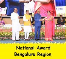 National Award, KV, MEG & Centre