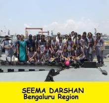 Seema Darshan